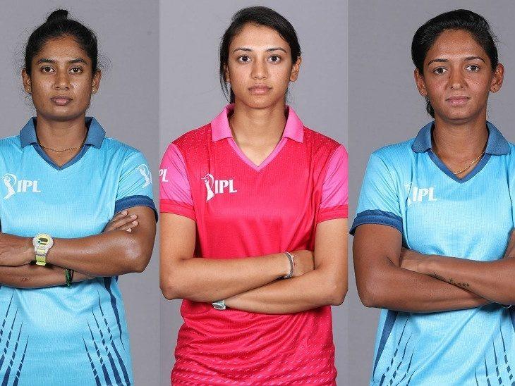 वुमन टी-20 चैलेंज के लिए बीसीसीआई ने की तीनों टीमों के खिलाड़ियों की घोषणा, देखें सभी टीमों की पूरी लिस्ट