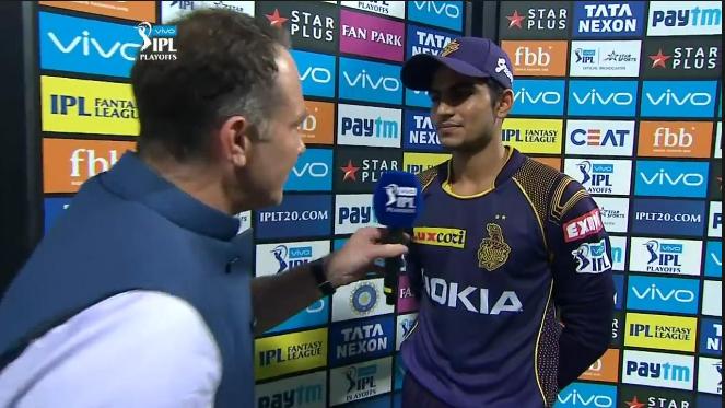 शुभमन गिल ने इस पारी को बताया अपने करियर की सर्वश्रेष्ठ पारी 6