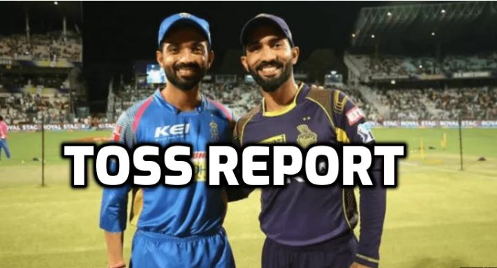 RRvsKKR, टॉस रिपोर्ट: कोलकाता नाईट राइडर्स ने जीता टॉस, इस प्रकार है दोनों टीमों की प्लेइंग इलेवन