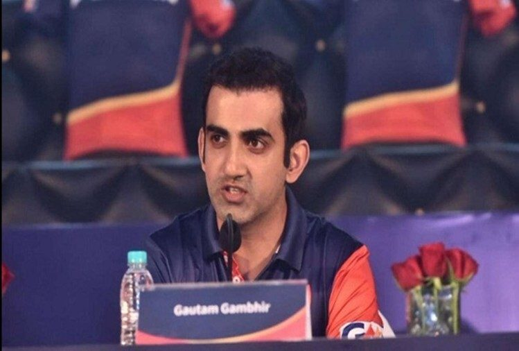 जल्द आईपीएल फ्रेंचाइजी दिल्ली कैपिटल्स के को-ओनर बन सकते है गौतम गंभीर : REPORT 2
