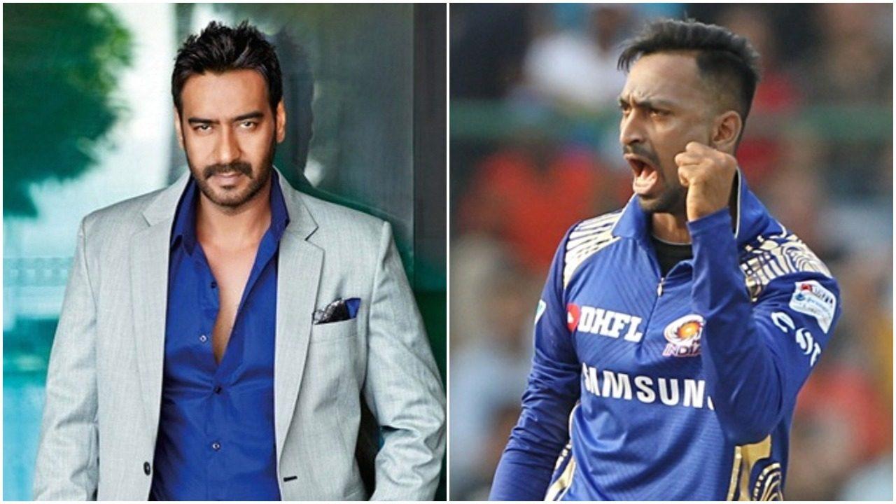 IPL 2019: अजय देवगन ने दिया फिल्म का ऑफर तो क्रुणाल पांड्या ने रखी यह शर्त
