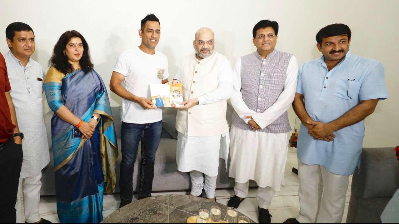 गौतम गंभीर के बाद महेंद्र सिंह धोनी भी हुए भाजपा में शामिल?
