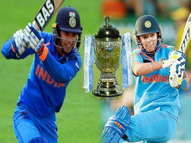 बीसीसीआई ने पिछले साल महिला टी20 चैलेंज में कर डाली थी ये बड़ी चूक, मिताली राज एंड कंपनी को चुकानी पड़ी थी बड़ी कीमत 1