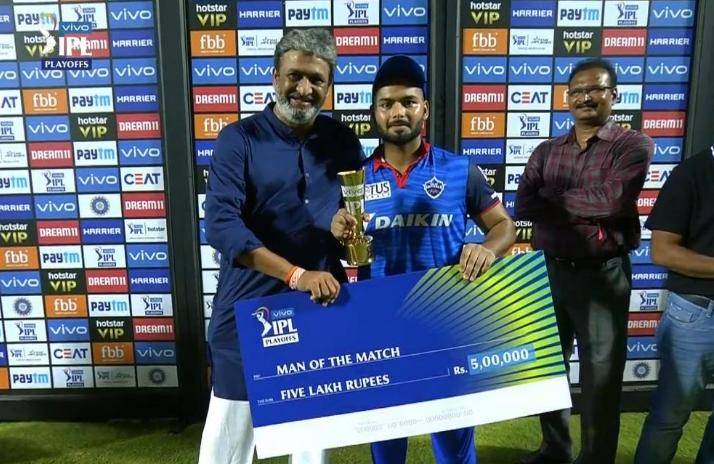 आईपीएल एलिमिनेटर: मैन ऑफ द मैच ऋषभ पंत ने खोला राज, बताया कैसे खेली मैच जिताऊ पारी
