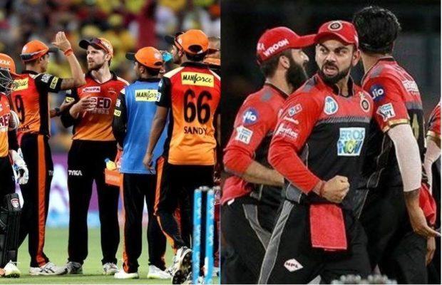 आईपीएल 2019: RCB vs SRH: इन जरुरी बदलावों के साथ मैदान पर उतरेगी बैंगलोर और हैदराबाद की टीमें, दिग्गजों की हो सकती हैं छुट्टी