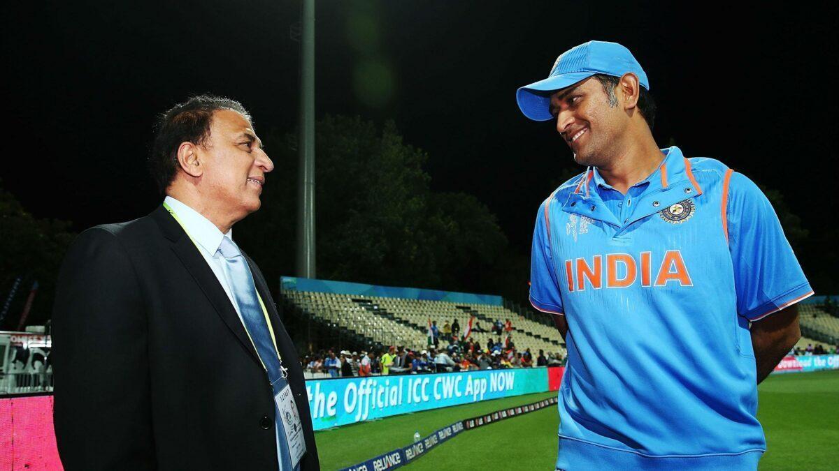 सुनील गावस्कर ने कहा महेंद्र सिंह धोनी का करियर हुआ खत्म अब ले लेना चाहिए उन्हें संन्यास