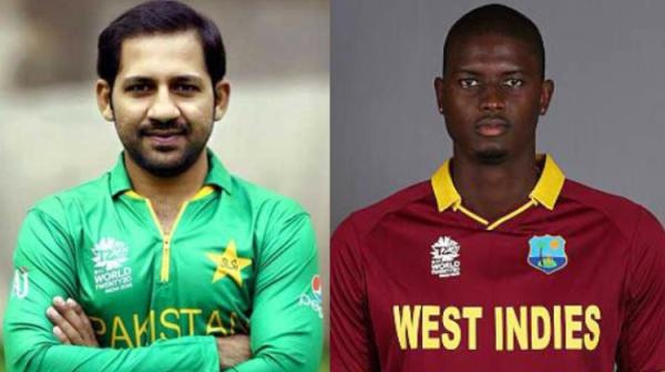 पाकिस्तान के खिलाफ वेस्टइंडीज ने जीता टॉस गेंदबाजी का किया फैसला ये हैं दोनों देशों की टीमें 1