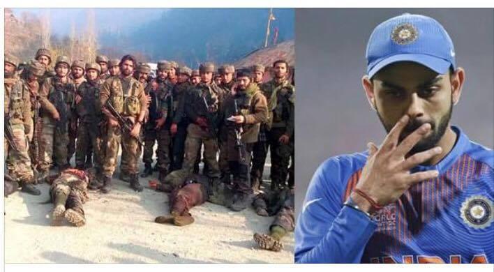 भारतीय सेना के लिए विश्व कप ट्रॉफी जीतेंगे विराट कोहली, नम आँखों से कही ये बात