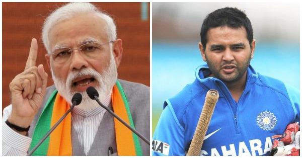 लोकसभा चुनाव में भाजपा और नरेंद्र मोदी की जीत के बाद पार्थिव पटेल ने क्रिकेट की भाषा में दी बधाई
