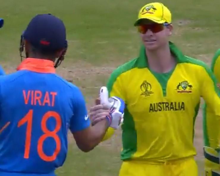 ऑस्ट्रेलिया को मात देने के साथ ही भारतीय टीम का विश्व विजेता बनना तय, देख लें ये आंकड़े