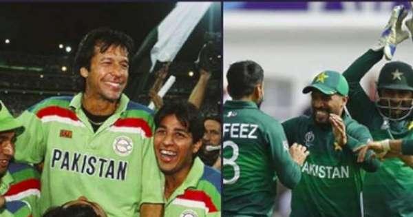"""1992 से तुलना पर वकार ने कहा """"अनदेखी करना है असंभव"""", अब यह इत्तेफाक पाकिस्तान को दिलाएगा जीत"""
