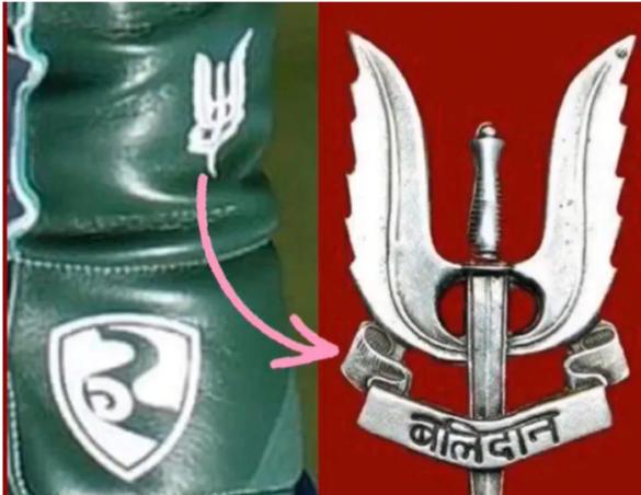 महेंद्र सिंह धोनी ने अपने ग्लव्स पर बनवा रखा है 'बलिदान' का चिन्ह, जाने कैसे होता है प्राप्त 11