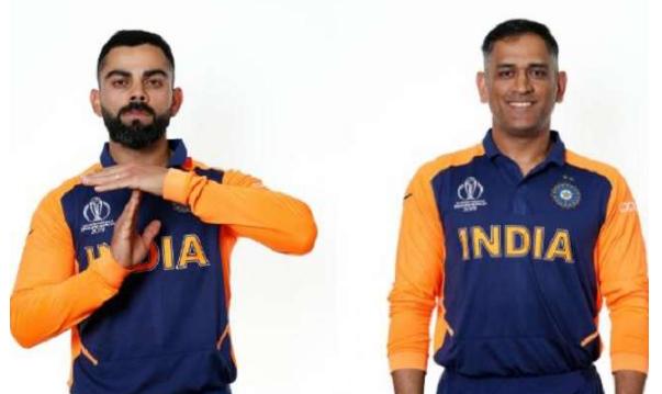 जाने क्यों भारतीय टीम ने नई जर्सी के लिए भगवा (ऑरेंज) कलर को ही चुना? 1