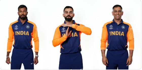 जाने क्यों भारतीय टीम ने नई जर्सी के लिए भगवा (ऑरेंज) कलर को ही चुना?