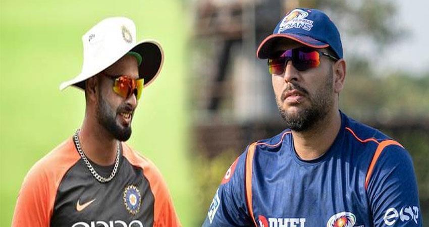 CWC19- युवराज सिंह ने कहा टीम इंडिया की जर्सी में ऋषभ पंत मुझ से भी करेगा बेहतर प्रदर्शन 1