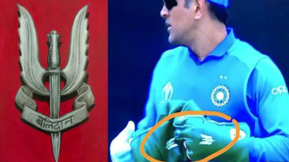 महेंद्र सिंह धोंनी के खिलाफ पाकिस्तान चल सकती है आईसीसी के सामने चाल, बुरा फंस सकता है यह दिग्गज 23