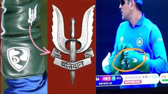 महेंद्र सिंह धोनी अगर फिर से पहनते हैं बलिदान बैच वाले ग्लव्स तो हो सकती है ये सजा 8