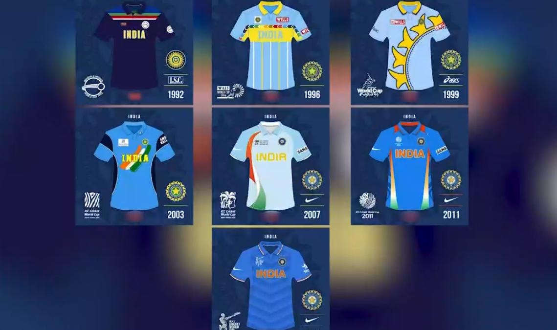 1983 से 2019 तक देखें कब और कैसा रहा भारतीय टीम की जर्सी का रंग और खासियत