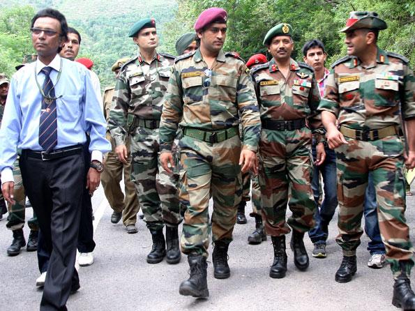 महेंद्र सिंह धोनी ने संन्यास के बाद देश की सेवा के लिए सेना से जुड़ने की जताई इच्छा 1