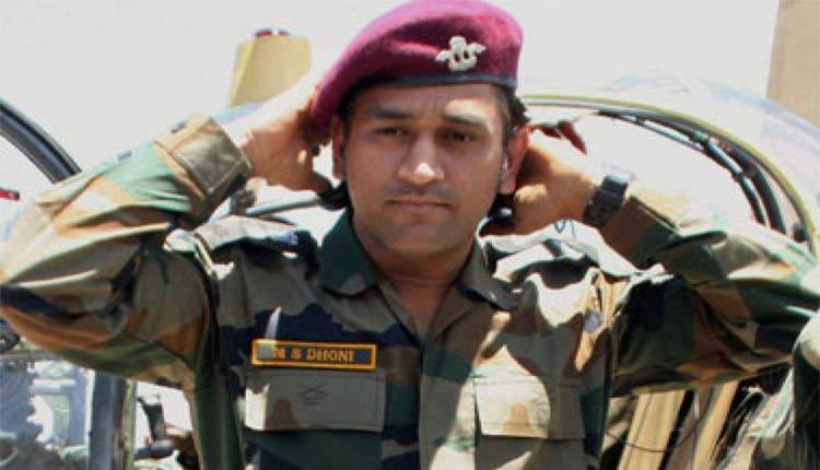 संन्यास नहीं लेने वाले हैं धोनी करियर को बूस्ट देने के लिए फिर ज्वाइन किया भारतीय सेना, होंगे ये फायदे