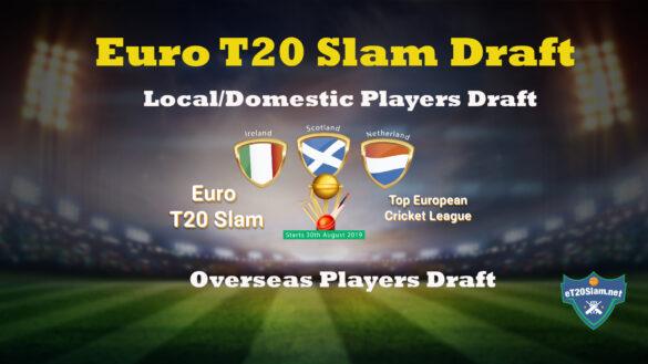 यूरो टी 20 स्लैम मे भारत के अलावा कई देशों के खिलाड़ी होंगे शामिल, फाइनल हुई लिस्ट 39