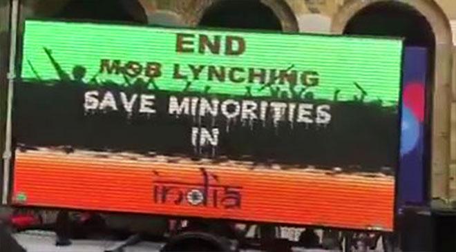 विश्व कप फाइनल के दौरान लॉर्ड्स के बाहर दिखा भारत विरोधी मैसेज लिखा वैन