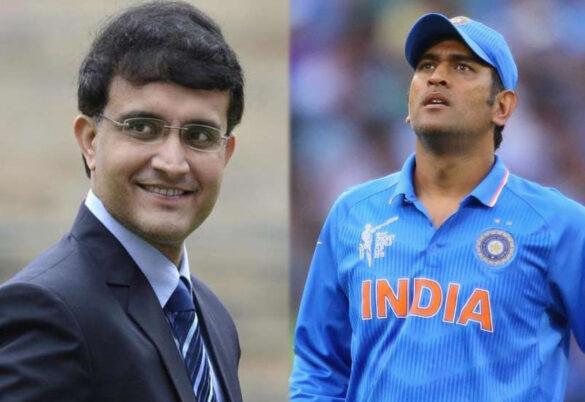 सौरव गांगुली से पूछा गया महेंद्र सिंह धोनी टी-20 विश्व कप खेलेंगे या नहीं? दिया ये जवाब 32