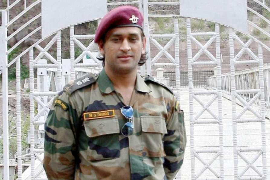 संन्यास नहीं लेने वाले हैं धोनी करियर को बूस्ट देने के लिए फिर ज्वाइन किया भारतीय सेना, होंगे ये फायदे 2