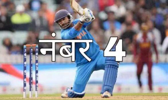 ये 5 युवा भारतीय खिलाड़ी सुलझा सकते हैं सालों से चली आ रही नंबर 4 की समस्या 7