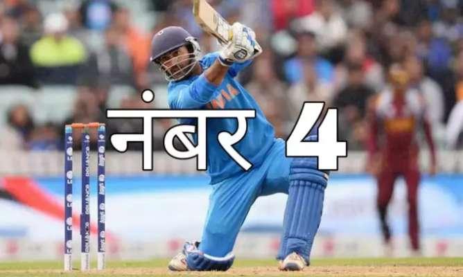 ये 5 युवा भारतीय खिलाड़ी सुलझा सकते हैं सालों से चली आ रही नंबर 4 की समस्या