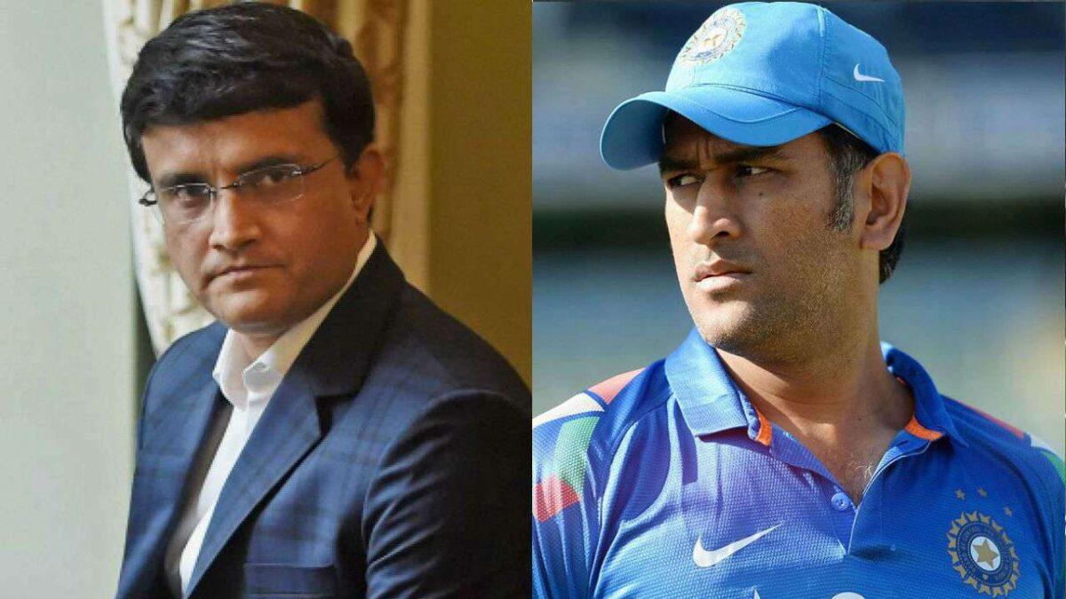सौरव गांगुली ने कहा इन 2 लोगों के हाथों में है महेंद्र सिंह धोनी का भविष्य का फैसला