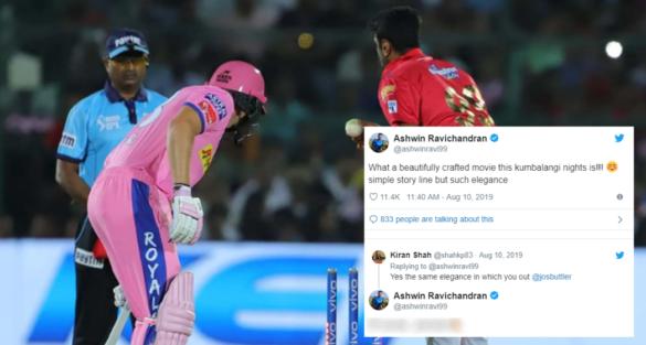 रविचंद्रन अश्विन ने मांकडिंग मामले पर मजाक बनाने वाले एक प्रशंसक की बंद की बोलती 31