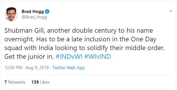 शुभमन गिल को भारत की वनडे टीम में देखना चाहते हैं ब्रैड हॉग 2
