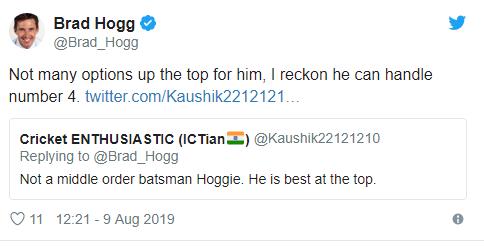 शुभमन गिल को भारत की वनडे टीम में देखना चाहते हैं ब्रैड हॉग 3