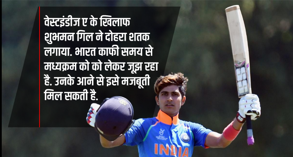 शुभमन गिल को भारत की वनडे टीम में देखना चाहते हैं ब्रैड हॉग 1