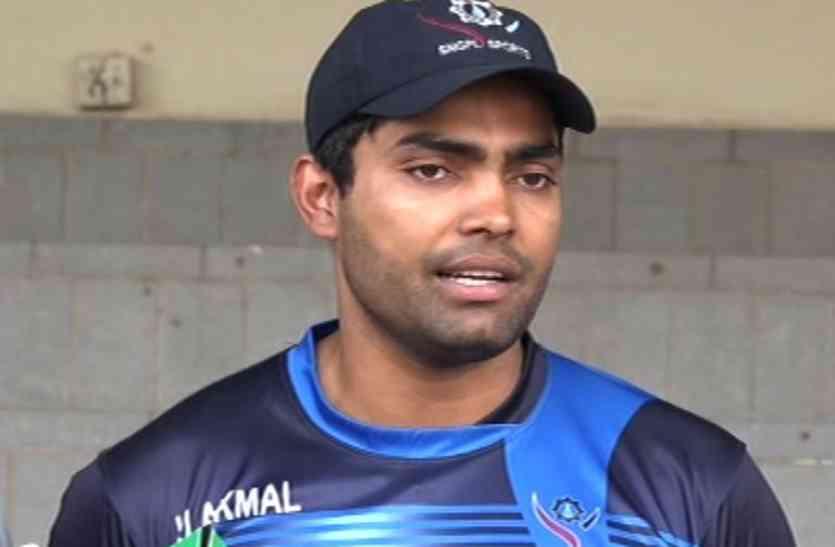 ग्लोबल टी-20 खेलते हुए पाकिस्तानी क्रिकेटर उमर अकमल के सामने की गई मैच फिक्सिंग की पेशकश