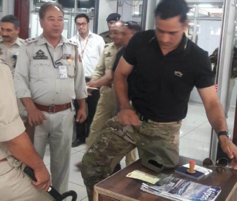 धोनी की सादगी ने फिर छुआ फैंस का दिल, एयरपोर्ट पर लैफ्टिनेंट कर्नल ने आम आदमियों की तरह कराई चेकिंग, देखें फोटोज