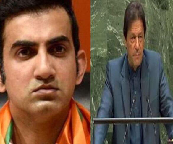 गौतम गंभीर ने इमरान खान को खेल समुदाय से बाहर करने की उठाई मांग, जाने वजह 12