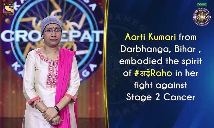 केबीसी में कैंसर पीड़ित महिला की कहानी सुनकर भावुक हुए युवराज सिंह ट्वीट कर कही यह बात 1