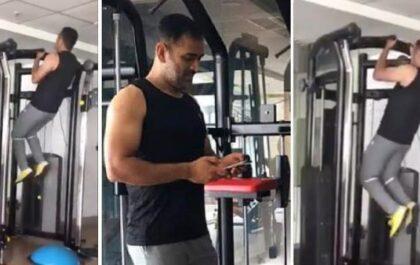 महेंद्र सिंह धोनी आईपीएल 2020 के पहले वर्कआउट करते हुए आयें नजर, देखें वीडियो 3