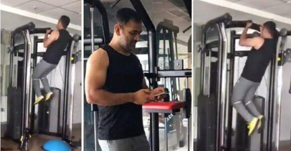 महेंद्र सिंह धोनी आईपीएल 2020 के पहले वर्कआउट करते हुए आयें नजर, देखें वीडियो 25