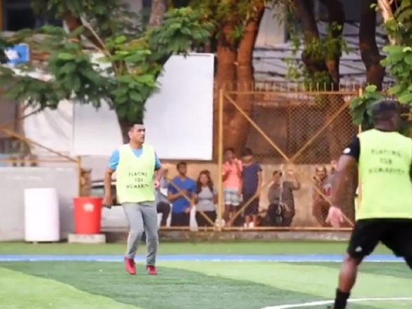 टीम इंडिया से दूर मुंबई में बॉलीवुड स्टार्स के साथ फूटबॉल खेलते दिखे महेंद्र सिंह धोनी, देखें वीडियो