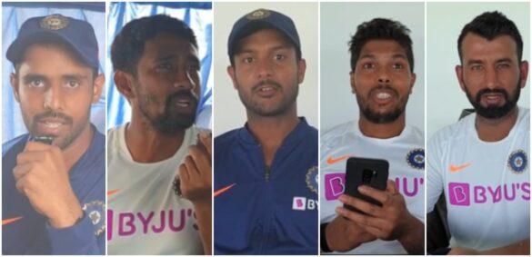 भारतीय टीम के खिलाड़ियों ने दिया रैपिड फायर सवाल के मजेदार जवाब, देखें वीडियो 1