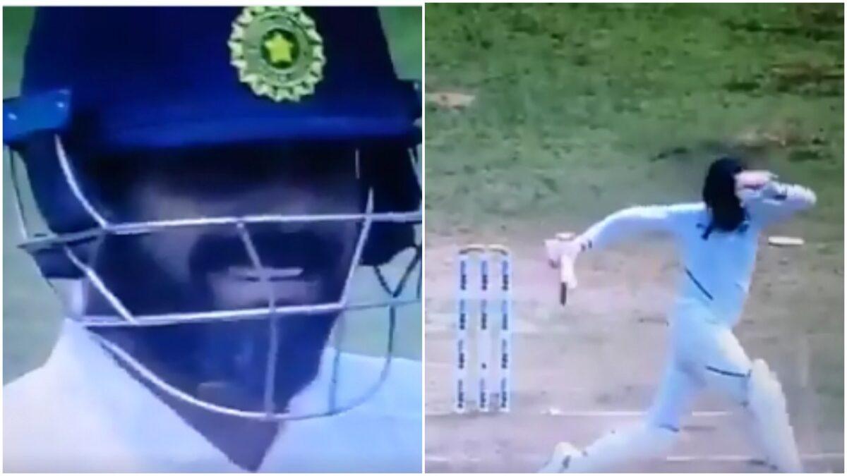 रविन्द्र जडेजा ने पिच पर किया डांस, कप्तान कोहली ने ऐसे दिया रिएक्शन