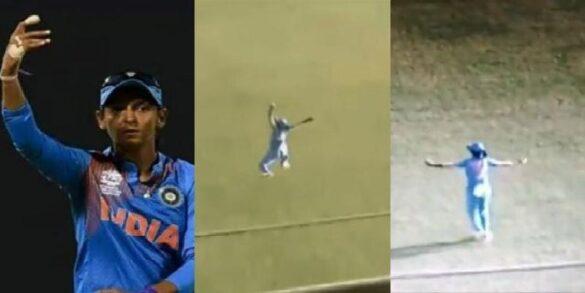 हरमनप्रीत कौर ने एक हाथ हवा में उड़ते हुए कैच लेकर सभी को अचंभित किया, देखें वीडियो 3