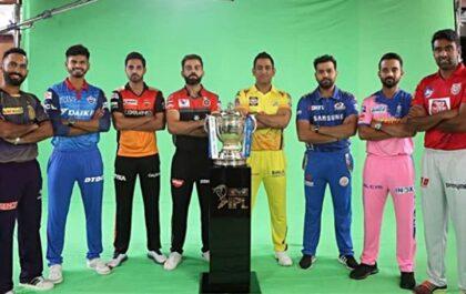 REPORTS : आईपीएल 2021 से 8 या 10 नहीं, बल्कि इतनी टीम लेगी हिस्सा 5