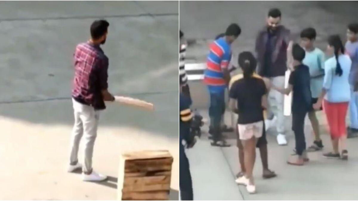 इंदौर टेस्ट मैच से पहले गली क्रिकेट खेलते नजर आए विराट कोहली, देखें  वीडियो