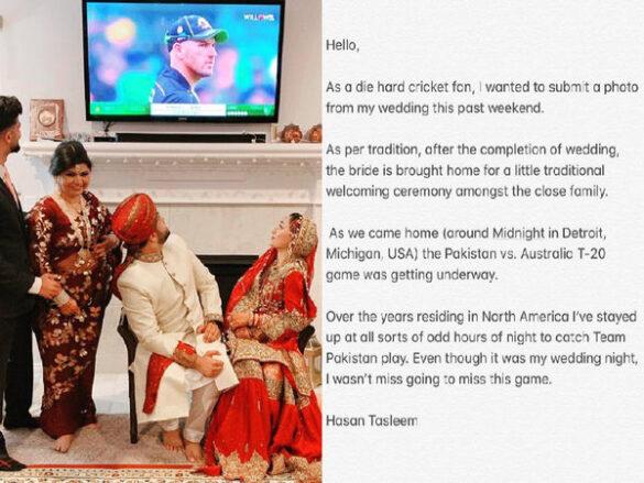 शादी के दौरान मैच देखते हुए पाकिस्तानी कपल