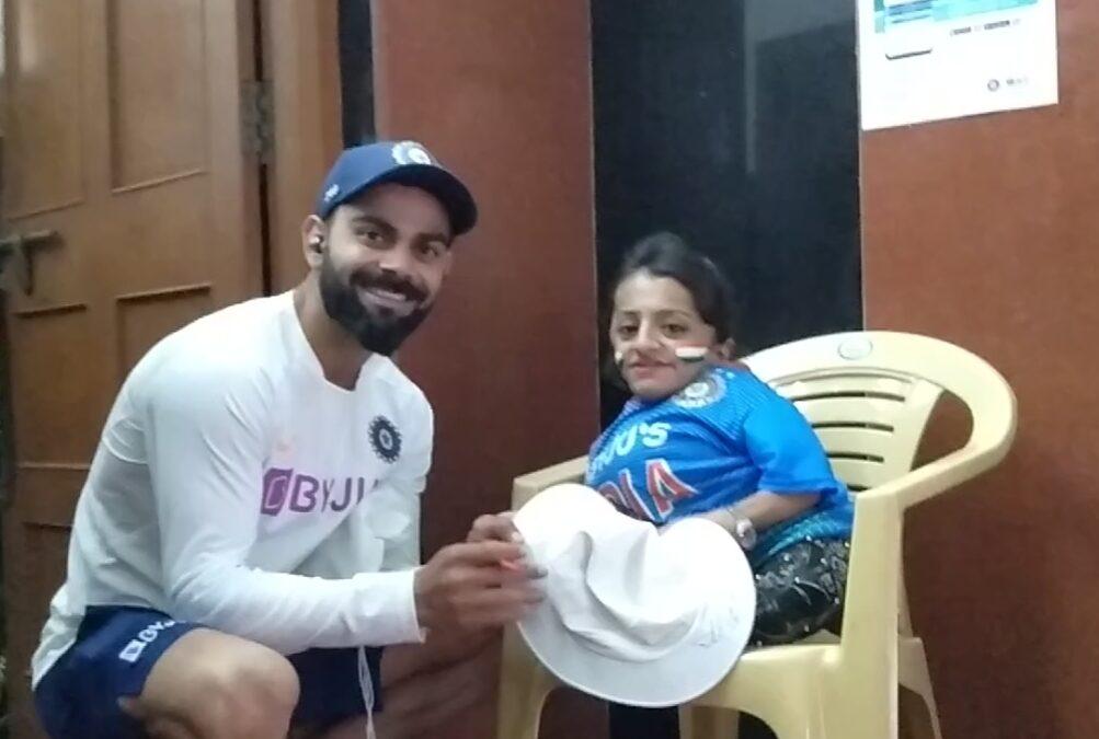 इंदौर टेस्ट में बांग्लादेश को हराने के बाद इस खास फैन से मिले विराट कोहली जीता सभी का दिल, देखें तस्वीर
