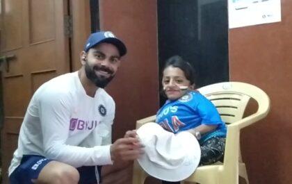 इंदौर टेस्ट में बांग्लादेश को हराने के बाद इस खास फैन से मिले विराट कोहली जीता सभी का दिल, देखें तस्वीर 2